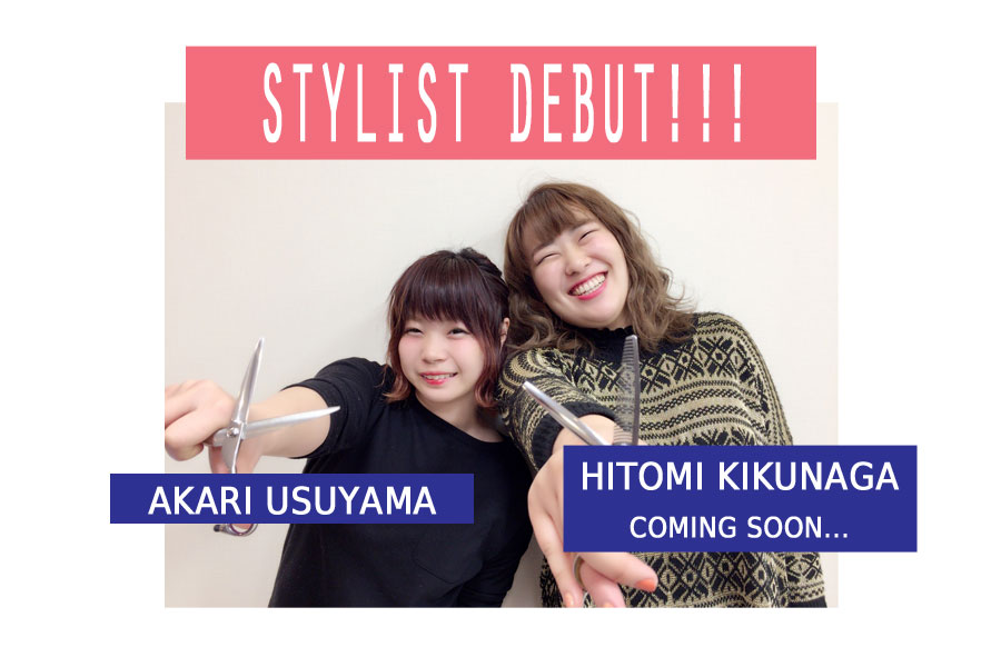 NEW STYLIST DEBUT!!!